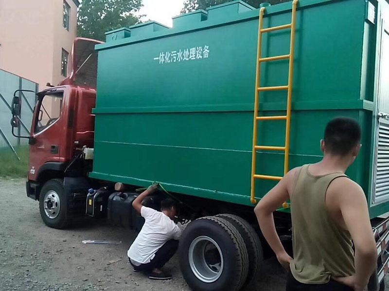 湖南郴州大型洗衣房水处理